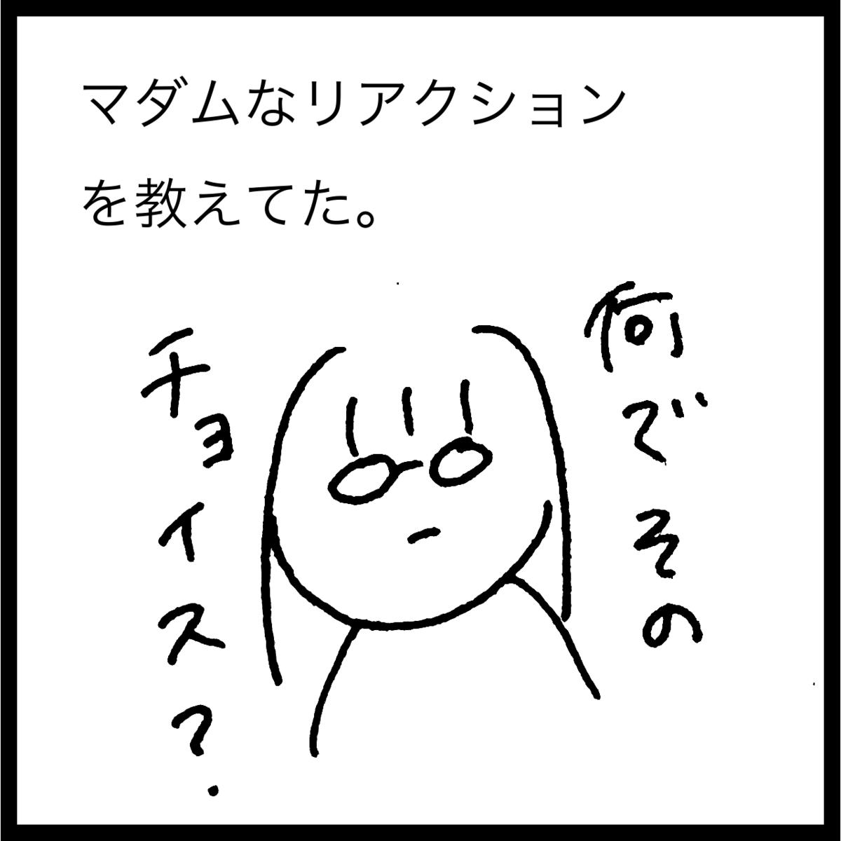 f:id:komyusyomama:20210925101555p:plain