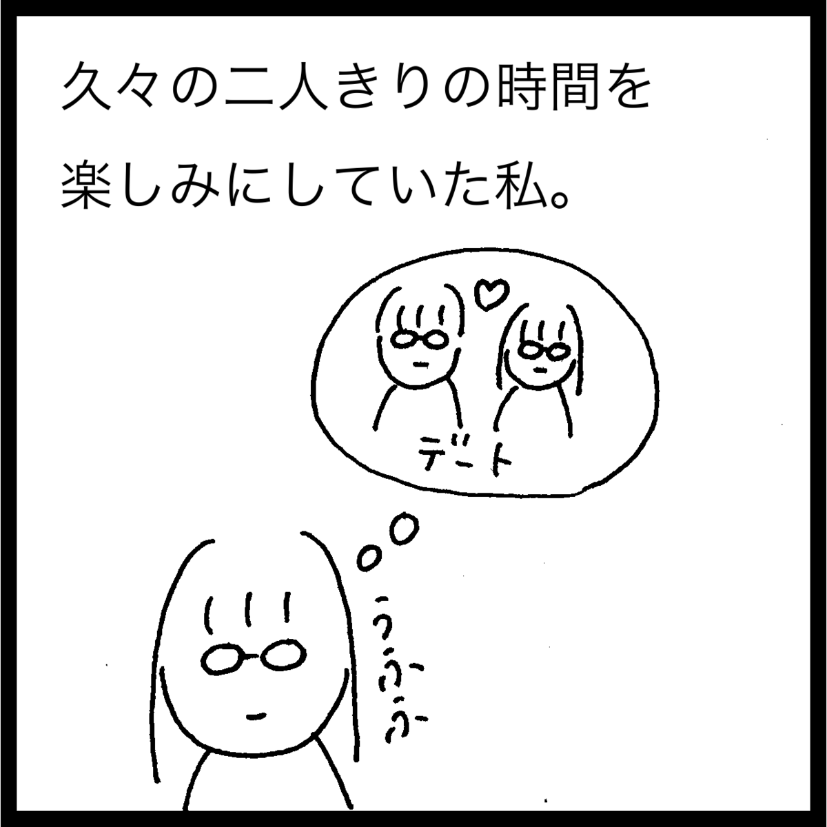 f:id:komyusyomama:20210926103704p:plain