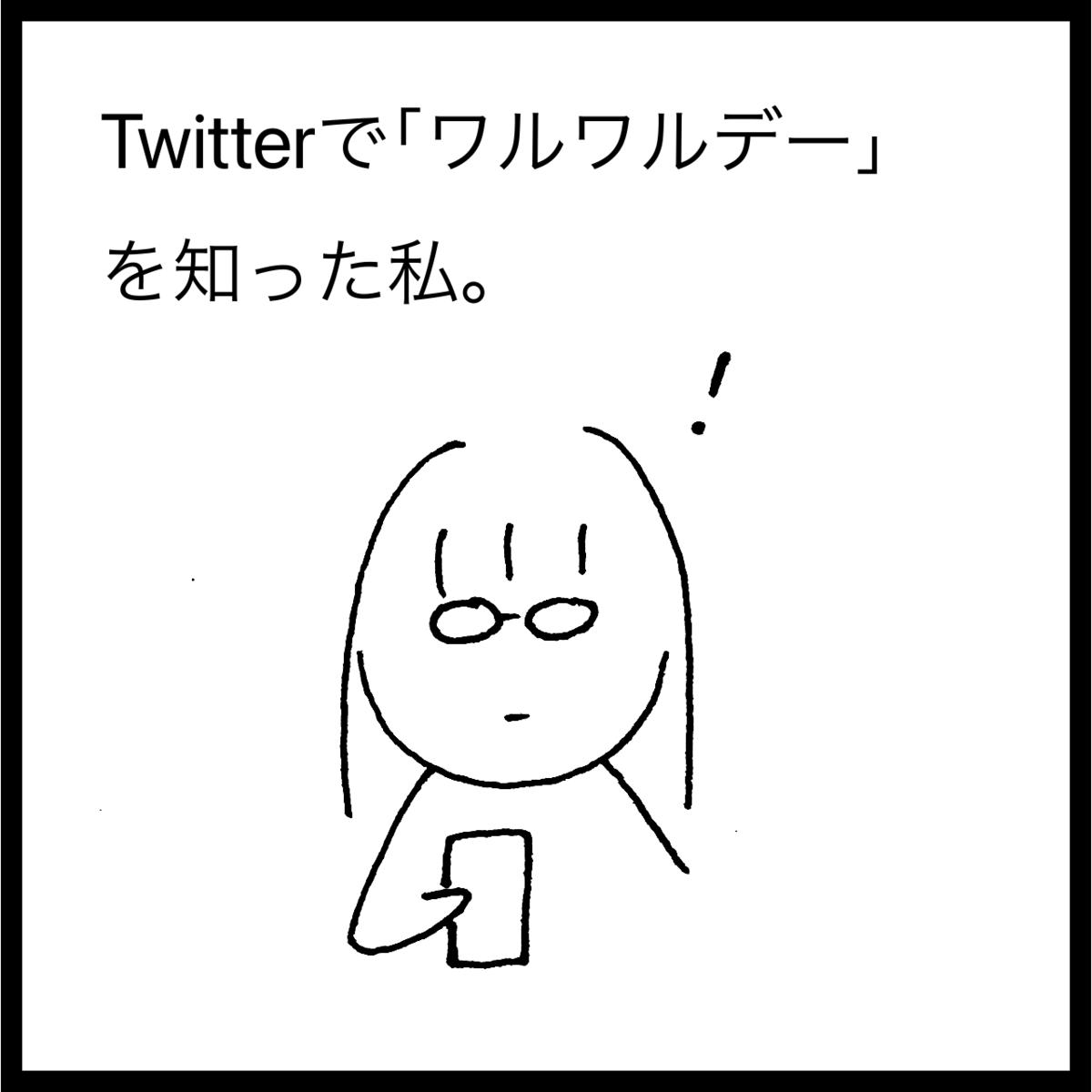 f:id:komyusyomama:20210927171103p:plain