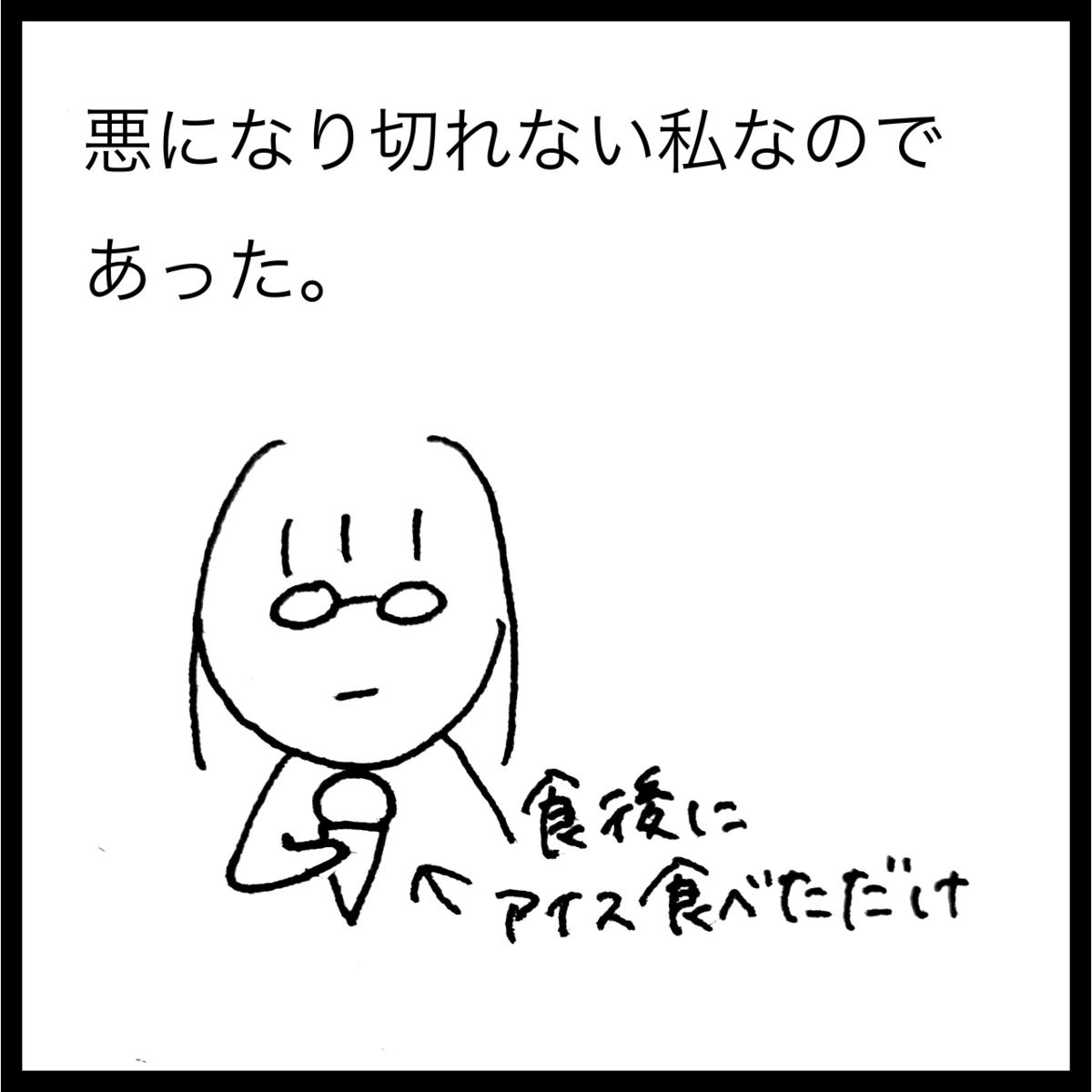 f:id:komyusyomama:20210927171335p:plain