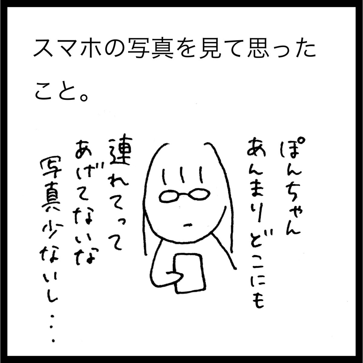 f:id:komyusyomama:20210929131210p:plain