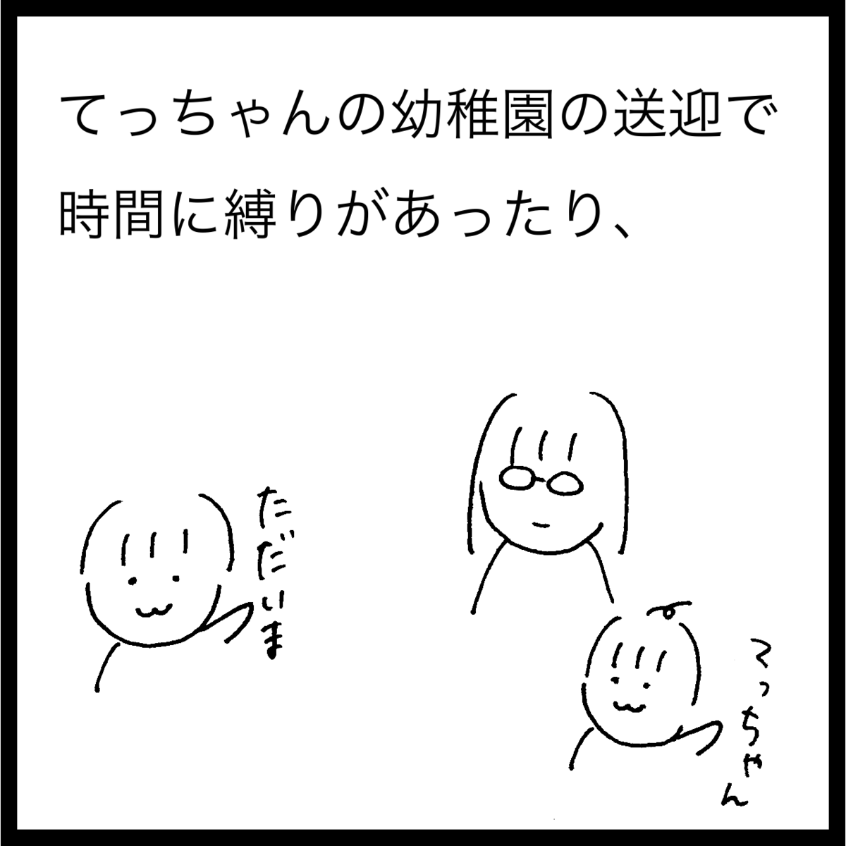 f:id:komyusyomama:20210929131232p:plain