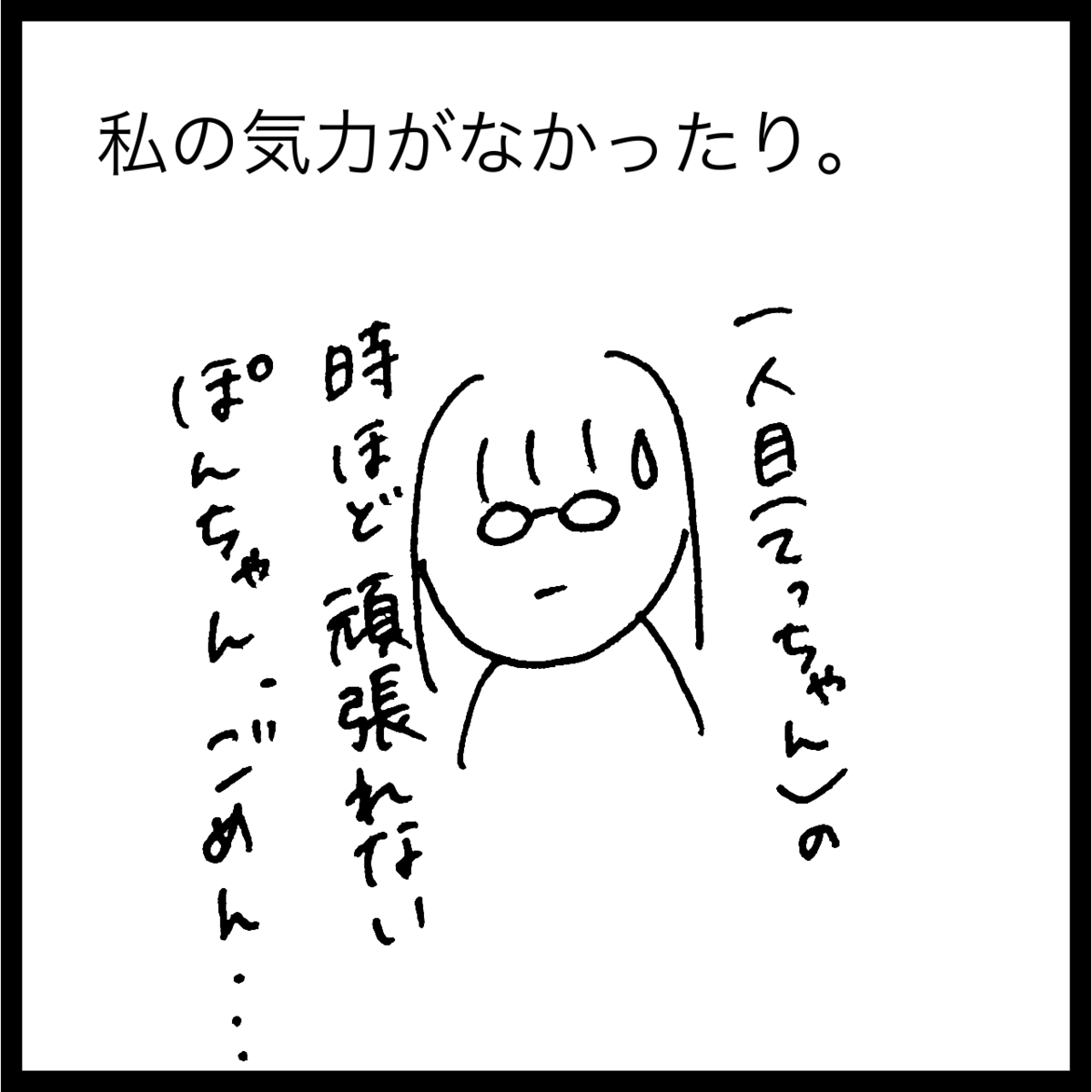 f:id:komyusyomama:20210929131302p:plain