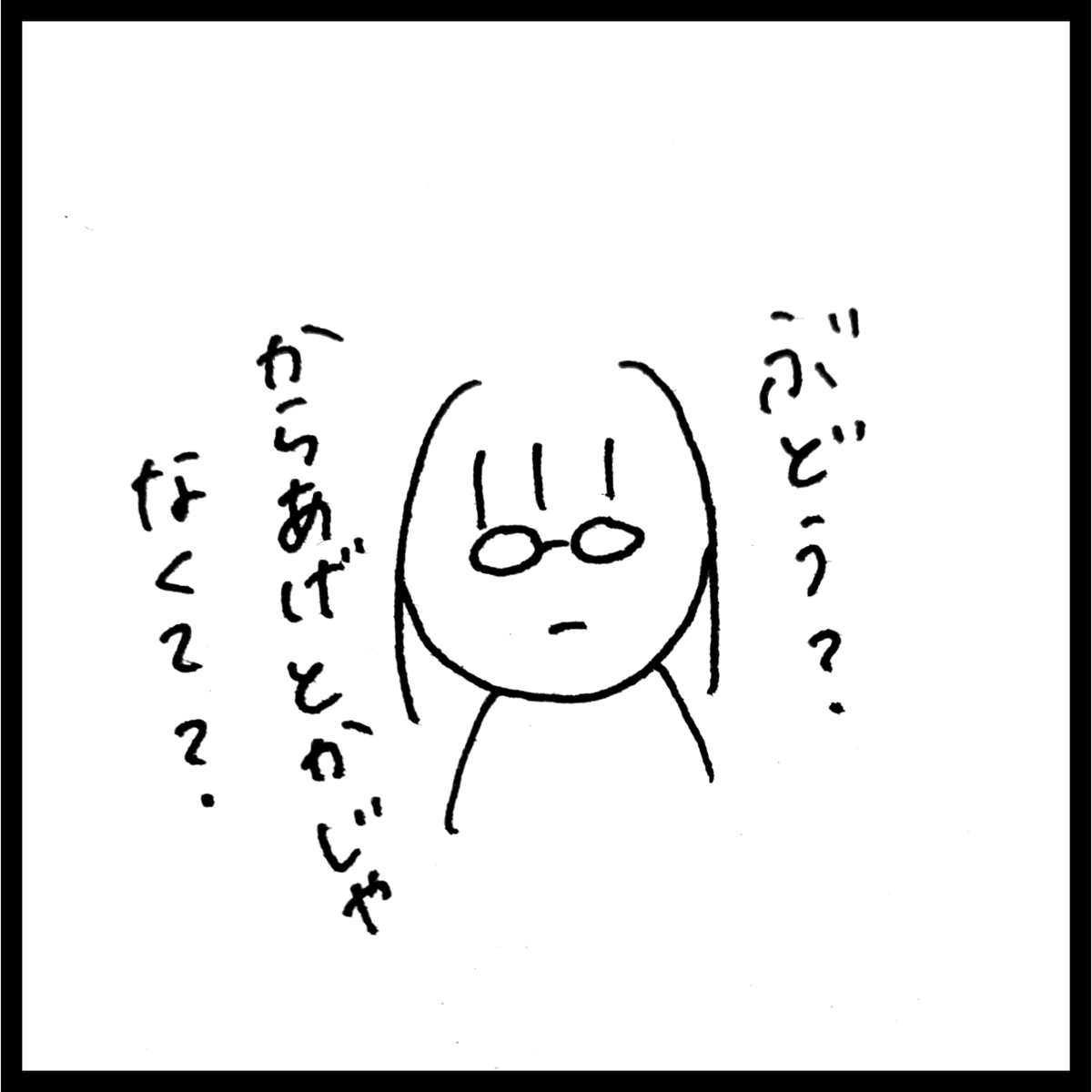 f:id:komyusyomama:20210930150940p:plain