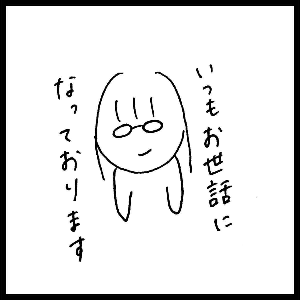 f:id:komyusyomama:20210930190623p:plain