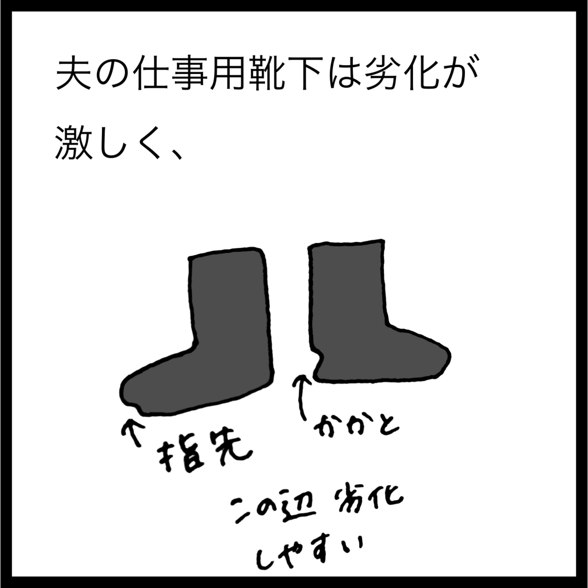 f:id:komyusyomama:20211002105323p:plain