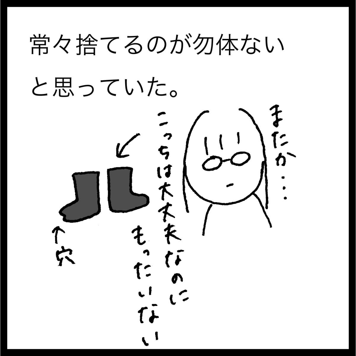 f:id:komyusyomama:20211002105342p:plain
