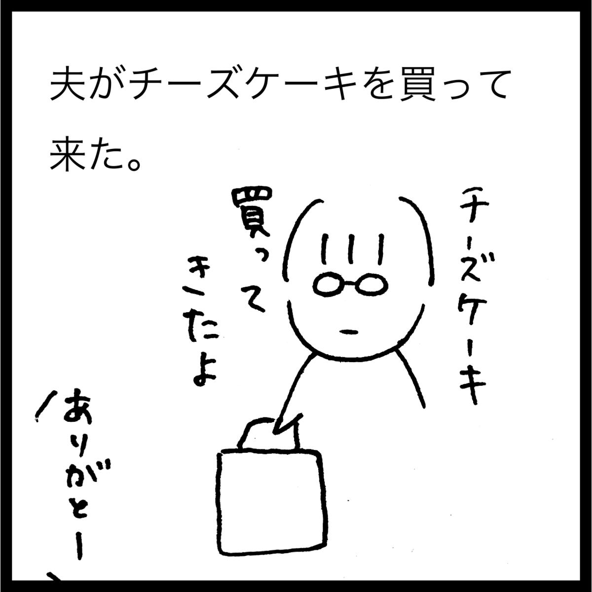 f:id:komyusyomama:20211006122548p:plain