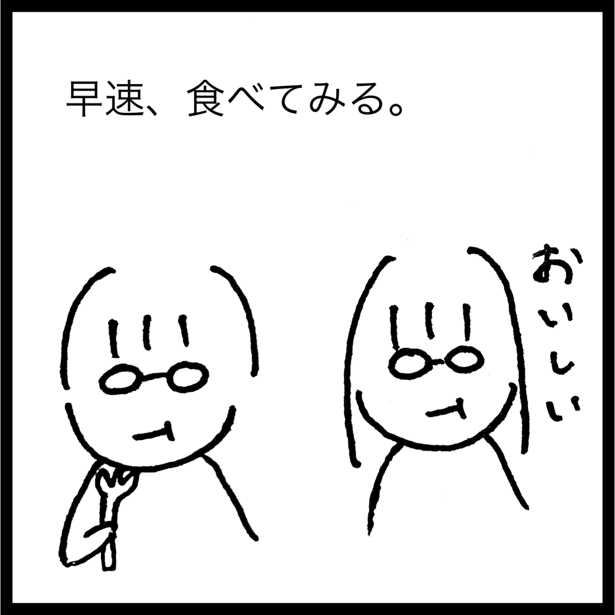 f:id:komyusyomama:20211006122606p:plain
