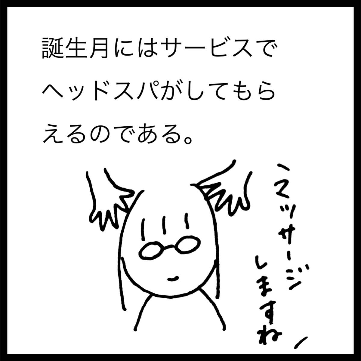 f:id:komyusyomama:20211010070448p:plain