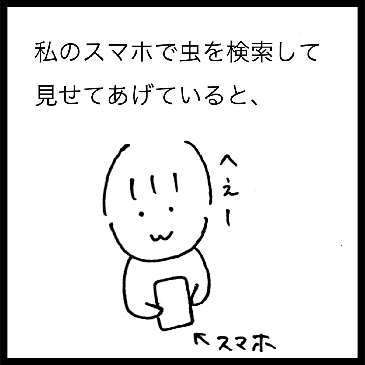 f:id:komyusyomama:20211012111345p:plain