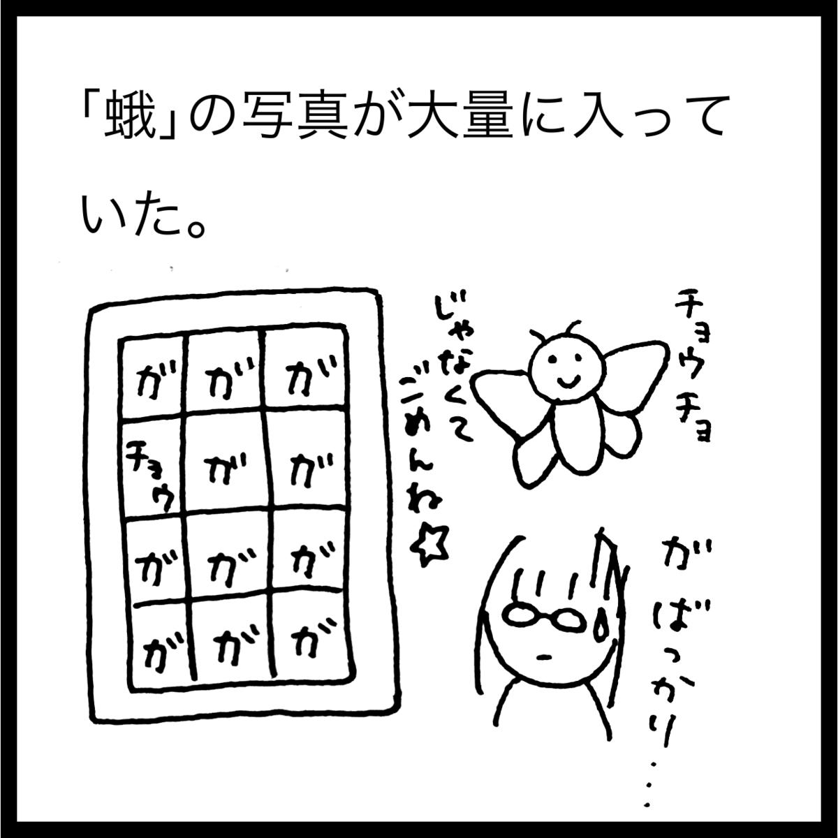 f:id:komyusyomama:20211012111451p:plain