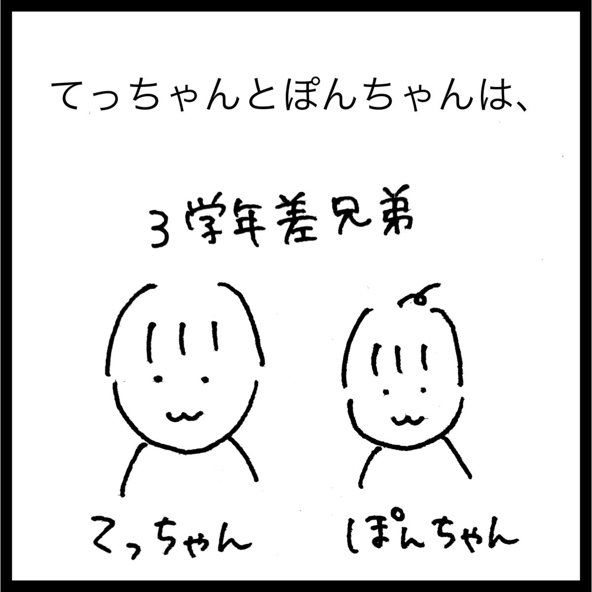 f:id:komyusyomama:20211015085744p:plain