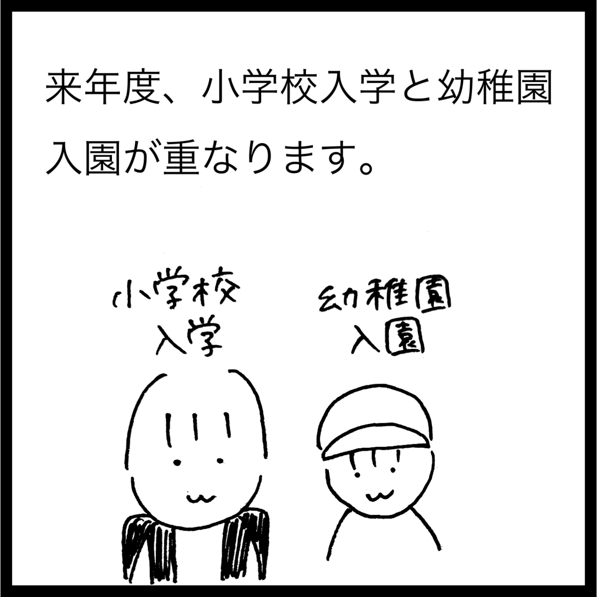 f:id:komyusyomama:20211015085756p:plain
