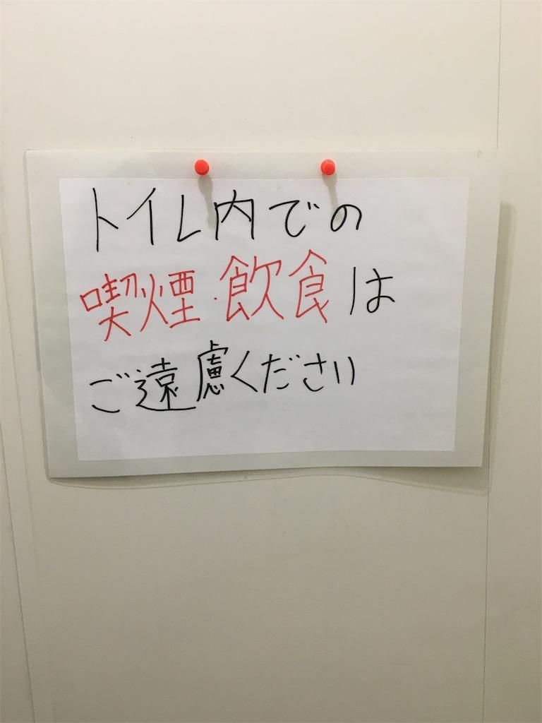f:id:kon-fu:20200111194530j:image