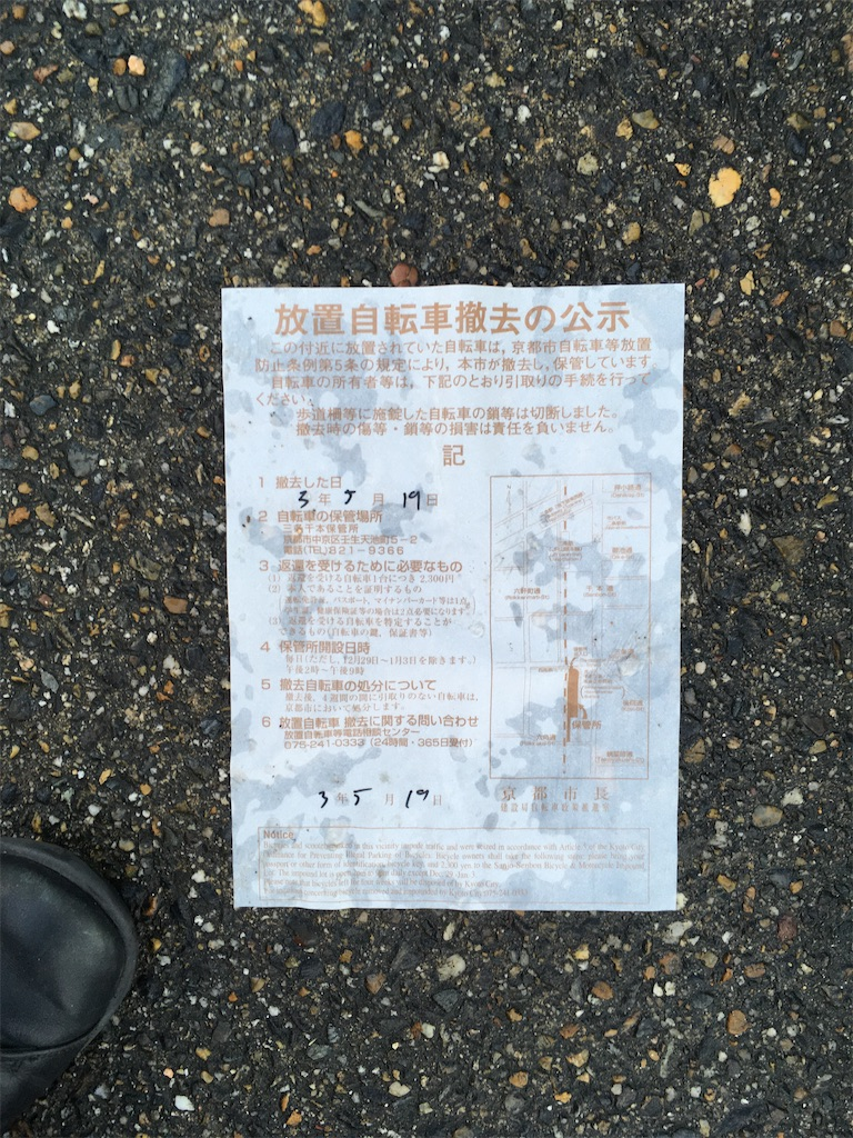 f:id:kon-fu:20210520092436j:image