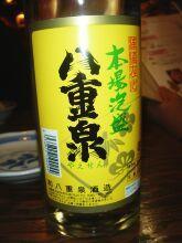 f:id:kon-kon:20041222232352:image