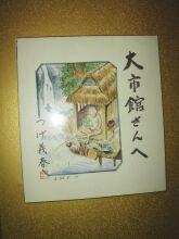 f:id:kon-kon:20050110213445:image