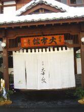 f:id:kon-kon:20050110213450:image