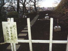 f:id:kon-kon:20050131005112:image