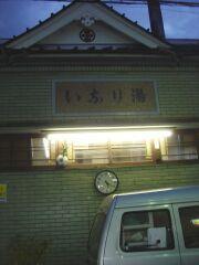 f:id:kon-kon:20050131005151:image