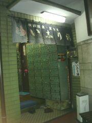 f:id:kon-kon:20050131010917:image