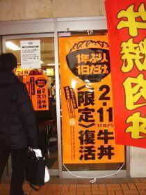 f:id:kon-kon:20050211212337:image