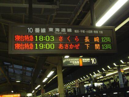 f:id:kon-kon:20050301132107:image
