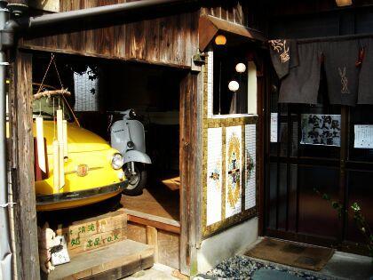 f:id:kon-kon:20050302194404:image