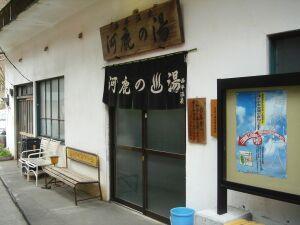 f:id:kon-kon:20050305184442:image