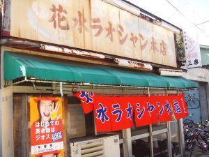 f:id:kon-kon:20050307221254:image