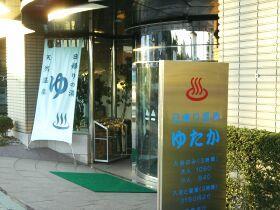 f:id:kon-kon:20050307222521:image