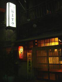 f:id:kon-kon:20050321115405:image