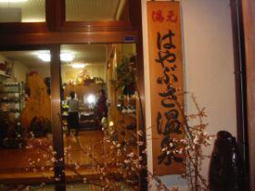 f:id:kon-kon:20050322001707:image