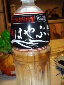 f:id:kon-kon:20050322001740:image