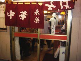 f:id:kon-kon:20050325000026:image