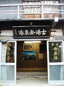 f:id:kon-kon:20050503144407:image