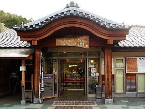 f:id:kon-kon:20050503144535:image