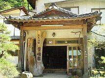 f:id:kon-kon:20050505134736:image