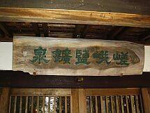 f:id:kon-kon:20050505141401:image