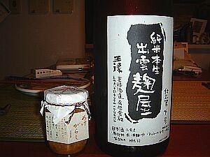 f:id:kon-kon:20050523002909:image