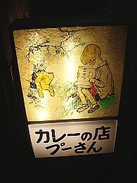 f:id:kon-kon:20050717150834:image