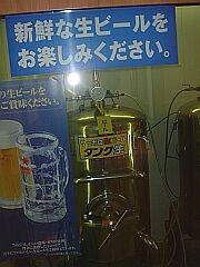 f:id:kon-kon:20050731232704j:image
