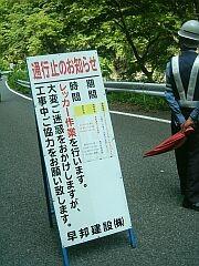 f:id:kon-kon:20050807232230j:image