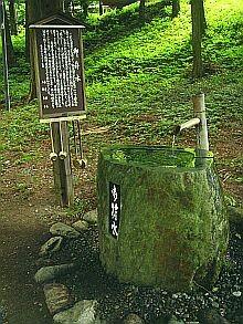 f:id:kon-kon:20050808004053j:image