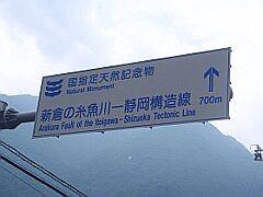f:id:kon-kon:20050808004416j:image