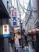 f:id:kon-kon:20050825234502j:image