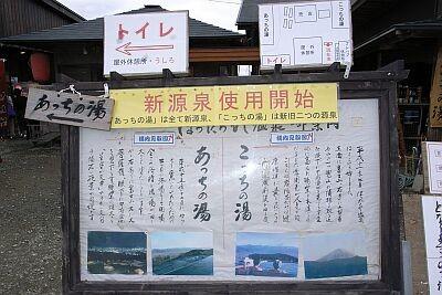 f:id:kon-kon:20060118010059j:image
