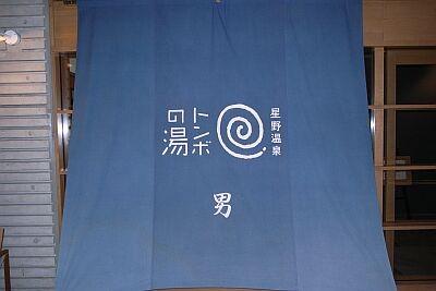 f:id:kon-kon:20060127232610j:image