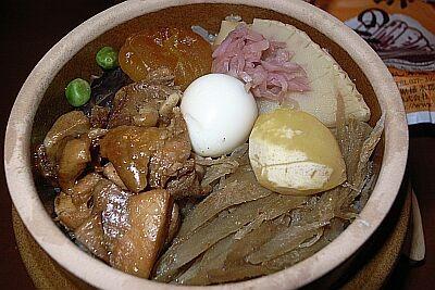 f:id:kon-kon:20060129003526j:image